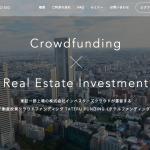 TATERU FUNDINGの特徴、メリット、デメリット | 東証一部上場企業の不動産経営投資