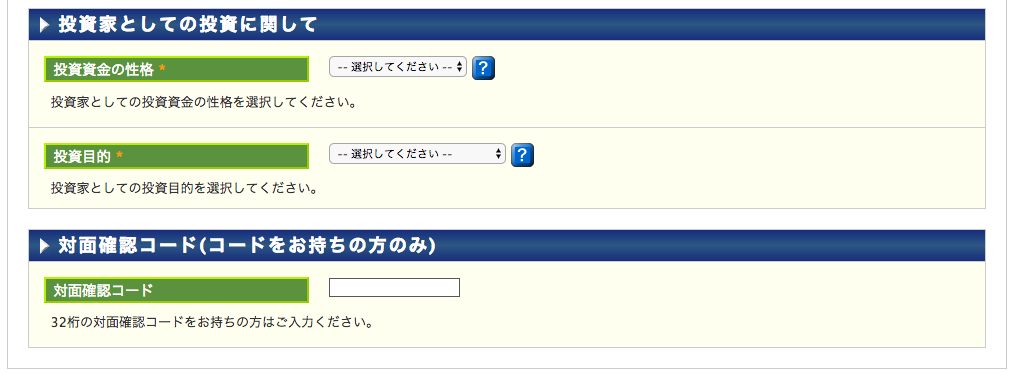 maneo-register11