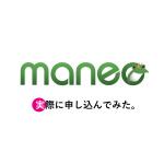 maneoを実際に申し込み!申込手順から登録完了までの流れ、審査状況について