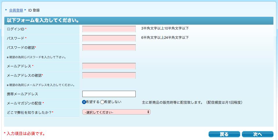 sbi-resgister5